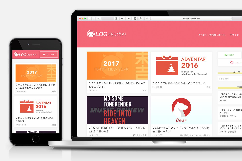 https://data.rokuzeudon.com/portfolio/img/img-LOGzeudon01.jpg